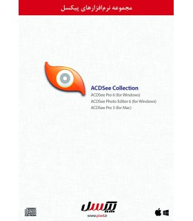 ACDSee Collection