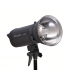 Mircopro 200J Studio Flash EX-200