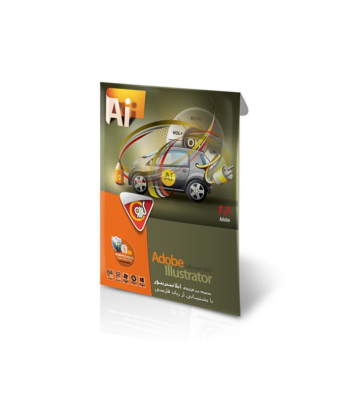 Gerdoo Adobe Illustrator Collection 2013