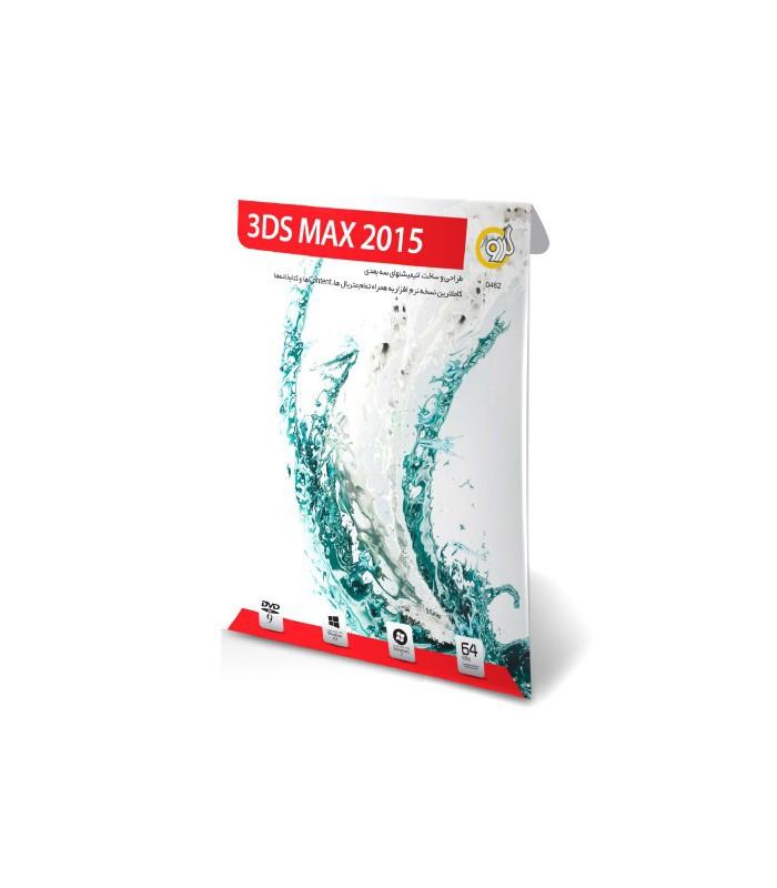 Gerdoo Autodesk 3Ds Max 2015