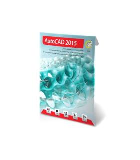 Gerdoo Autodesk AutoCAD 2015