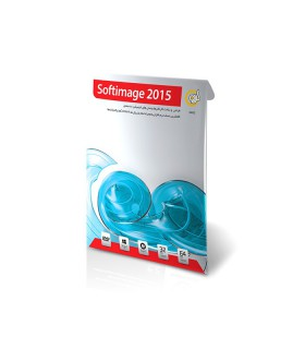 Gerdoo Autodesk Softimage 2015