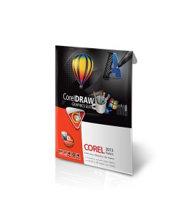 Gerdoo Corel 2013 Products