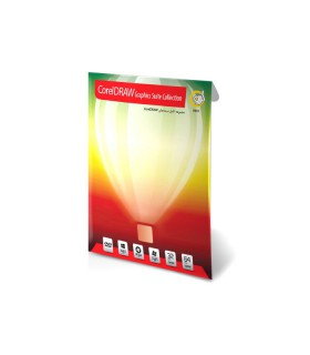 Gerdoo CorelDRAW Graphics Suite Collection