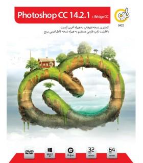 Gerdoo Adobe Photoshop CC 14.2.1 + Bridge CC