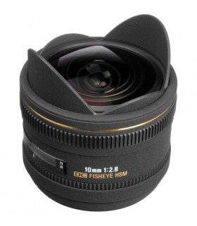 Sigma 10mm f2.8 EX DC - Nikon Mount