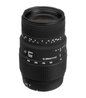 Sigma 70-300mm f4-5.6 DG Macro - Canon Mount