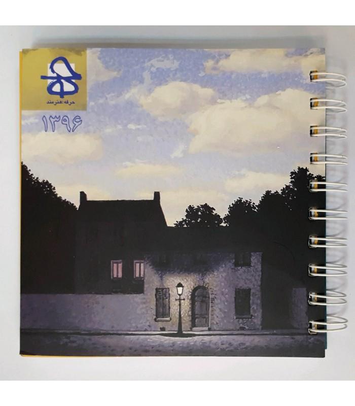 تقویم سال ۹۶ طرح rene magritte