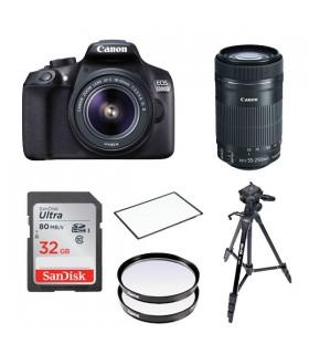 بسته پیشنهادی دوربین دیجیتال کانن مدل 1300D بههمراه دو لنز ۵۵-۱۸ و ۲۵۰-۵۵ و لوازم جانبی