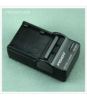 Pisen Battery Charger BP-511