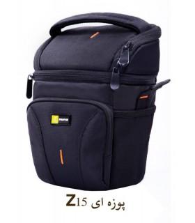 کیف دوربین Profox Z15