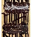 نشریه هنر فردا، شماره 28+6، پاییز 1390