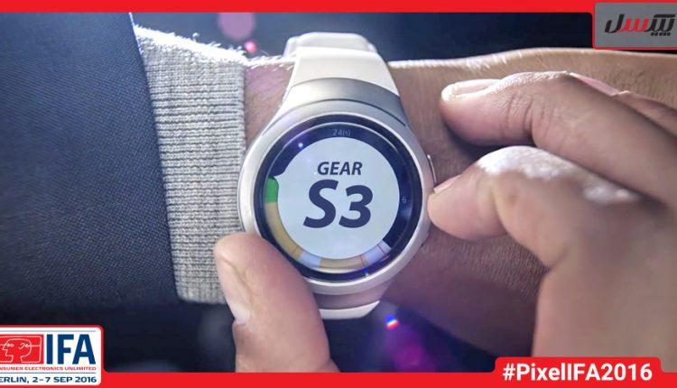 پوشش خبری زنده مراسم رونمایی از Samsung Gear S3