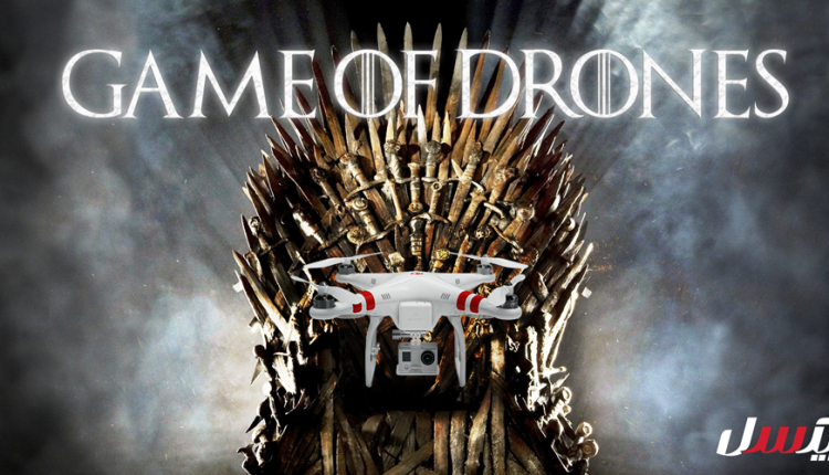 THE GAME OF DRONES